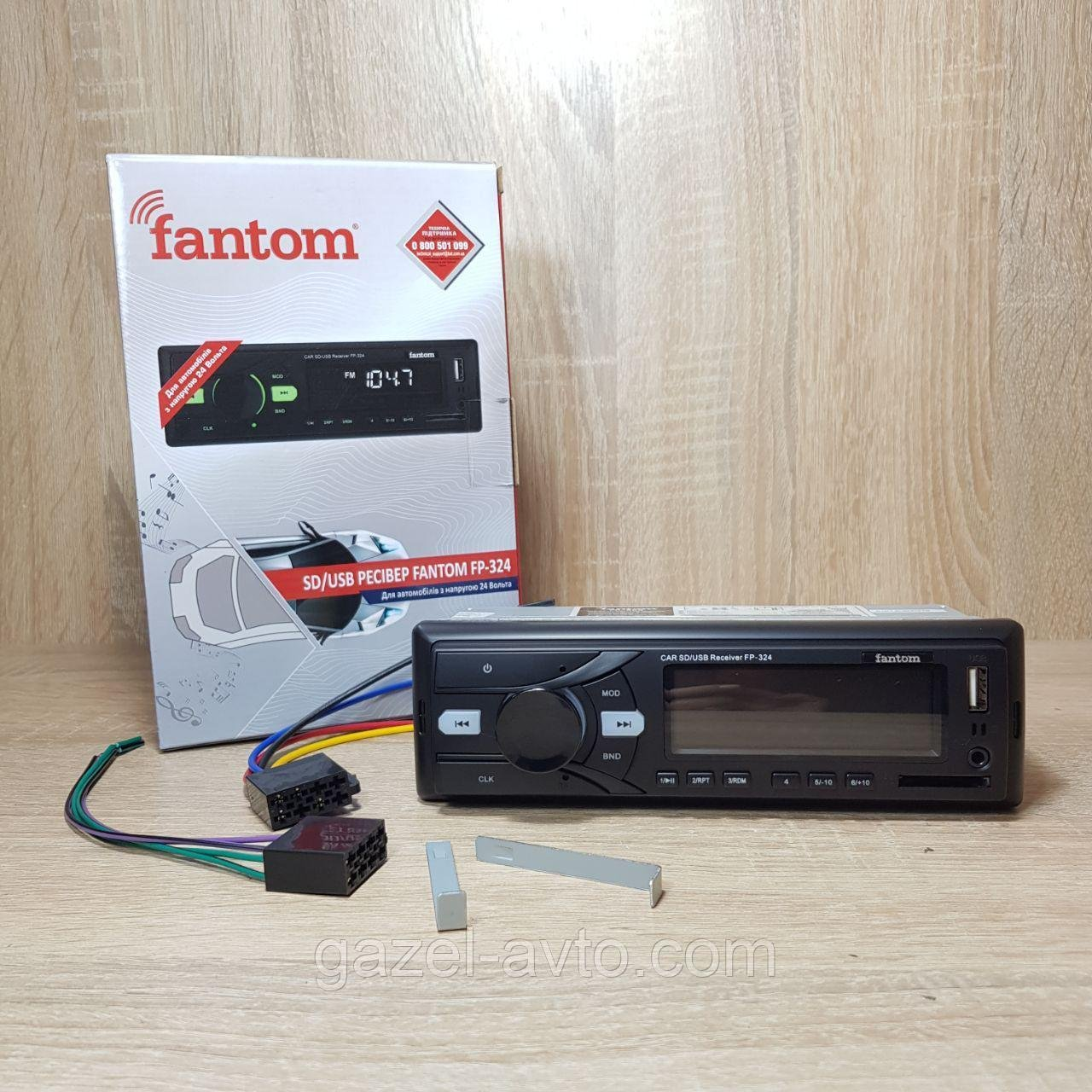 "Магнитола Fantom FP-324 FM/USB/SD/AUX/MP3/WMA/green ""питание 24V"""